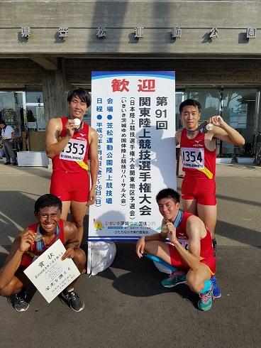 日本ウェルネススポーツ大学(体育大学)公式サイト | 学校法人タイケン学園2018年度の全ての新着情報